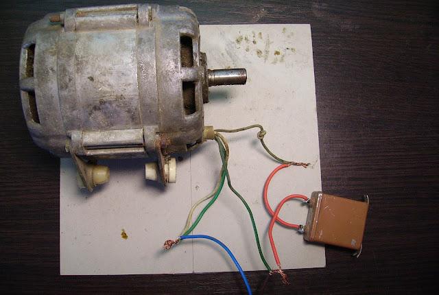 подключения конденсатора к пусковой обмотке двигателя стиралки