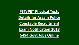 PST PET Physical Tests Details for Assam Police Constable Recruitment Exam Notification 2018 5494 Govt Jobs Online