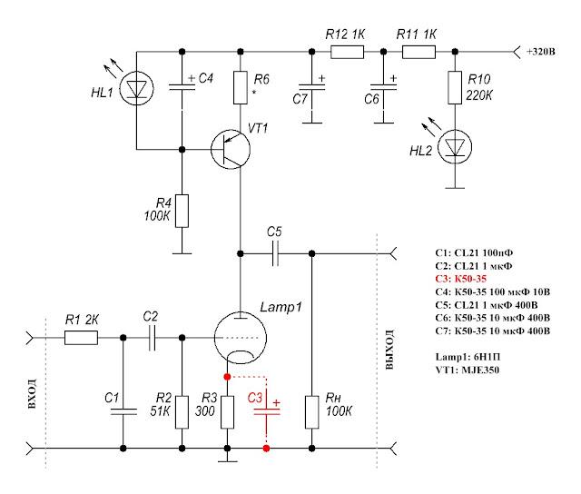 Схема лампового предварительного усилителя напряжения на лампе 6Н1П с источником тока в аноде