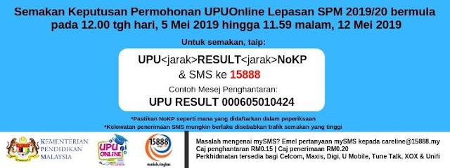 semakan keputusan permohonan kemasukan UPU UA IPTA