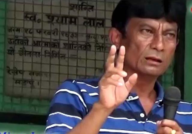 Miren Lama GJM central committee member