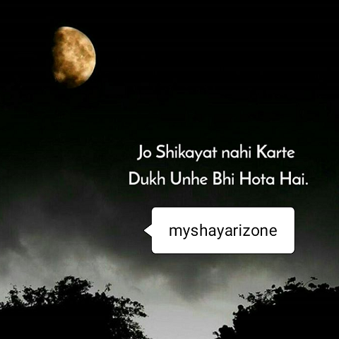 2 Lines Sad Emotional SMS Shayari