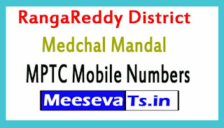 Medchal Mandal MPTC Mobile Numbers List RangaReddy District in Telangana State