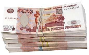 деньги в долг воронеж срочно у частного лица под расписку отзывы ооо хоум кредит энд финанс банк инн