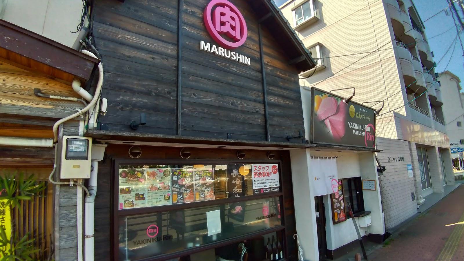 店舗 長崎市の昼人気店 焼肉Rinでステーキランチはおすすめ