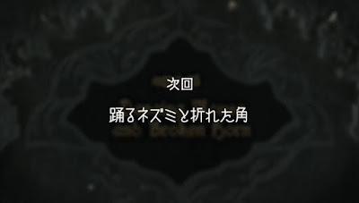 Fairy Gone 2nd Season - Episódio 06