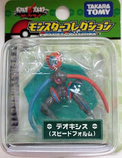 Deoxys figure speed form Tomy Monster Collection MC series