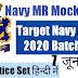 Navy MR Mock Test - 7 जून 2019