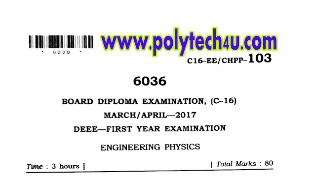 C-14 EE PHYSICS QUESTION MODELPAPERS 2017