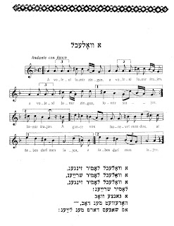 sheet music for folk tune volekhl