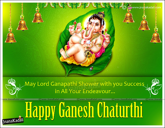 Here is Happy vinayaka chavithi images wallpapers pictures for mobile free download,Happy Ganesh Chaturthi wallpapers and images 2016,Happy Vinayaka Chavithi Greetings Quotes Wallpapers images,Latest Ganesh Chaturthi wishes Greetings wallpapers images in telugu and english,vinayaka chavithi wishes quotes greetings in English