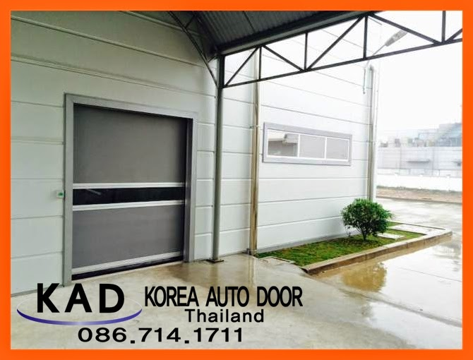 this is a picture of kad high speed door