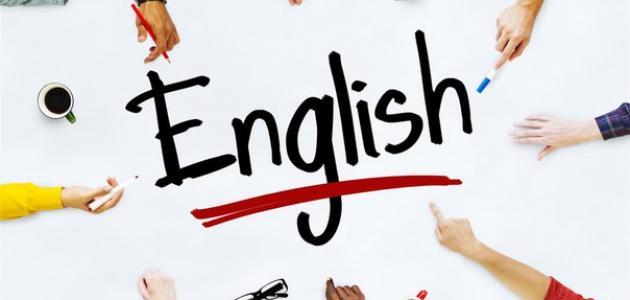 مذكرة اللغة الإنجليزية للصف الأول الثانوي ترم ثاني