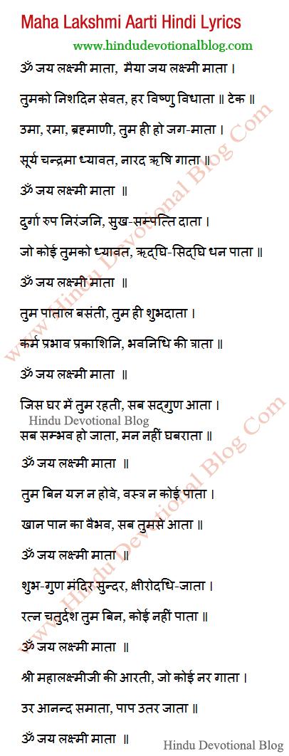 Lalitha sahasranamam phala sruthi