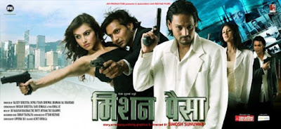 MIssion Paisa Watch full nepali movie online