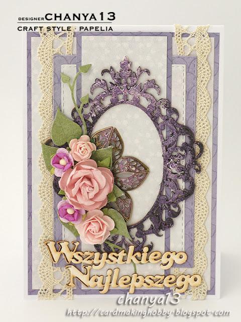 Kartka z fioletową ramką
