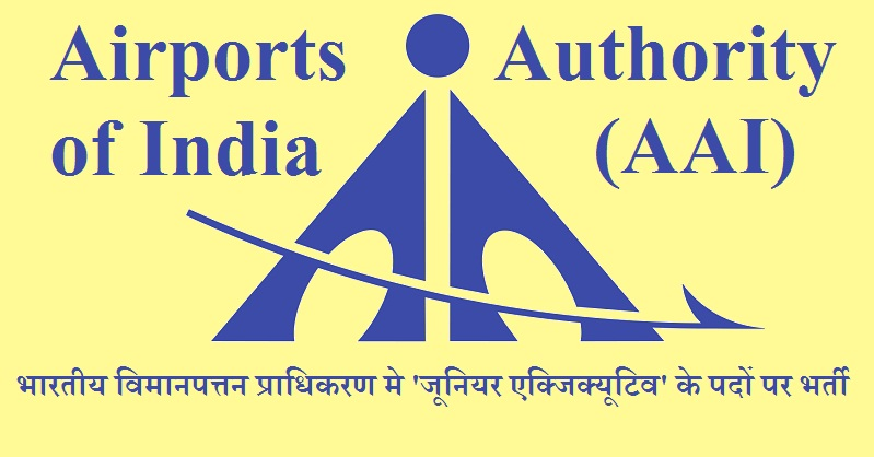 Airports Authority of India, AAI, Junior Executive, Graduation, B.Tech, Latest Jobs, aai logo