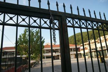 Υπό κατάληψη 5 Γυμνάσια και Λύκεια στη Θεσπρωτία