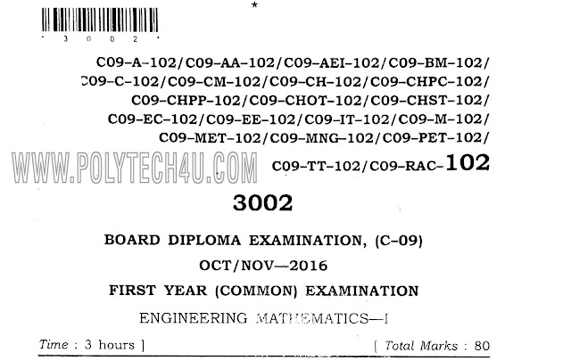 102 engg mathematics-1 previous question paper