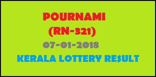 pournami-rn-321-7-1-2018-kerala-lottery-result