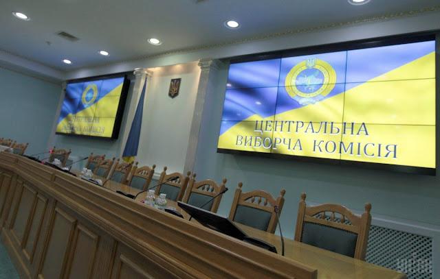 Криза ЦВК затягується через побоювання депутатів дострокових виборів