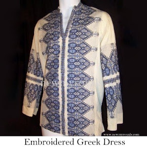 Queen Maxima wore Embroidered Greek Dress