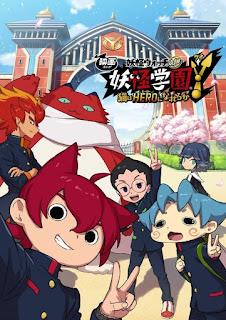 تقرير فيلم ساعة يد يوكاي: يوكاي أكاديمية واي - هل يمكن للقط أن يكون بطل؟ Youkai Watch Movie 6: Youkai Gakuen Y - Neko wa Hero ni Nareru ka