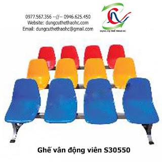 Ghế vân động viên S30550