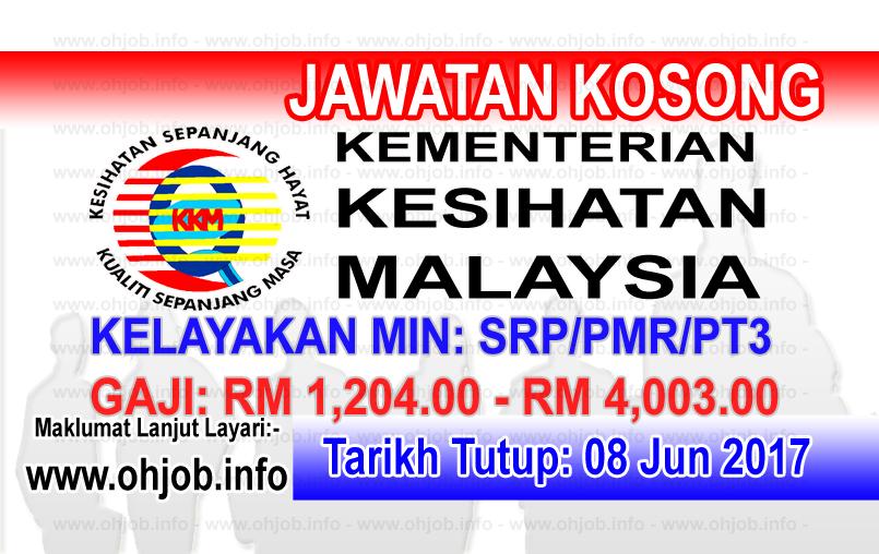 Jawatan Kerja Kosong KKM - Kementerian Kesihatan Malaysia logo www.ohjob.info jun 2017