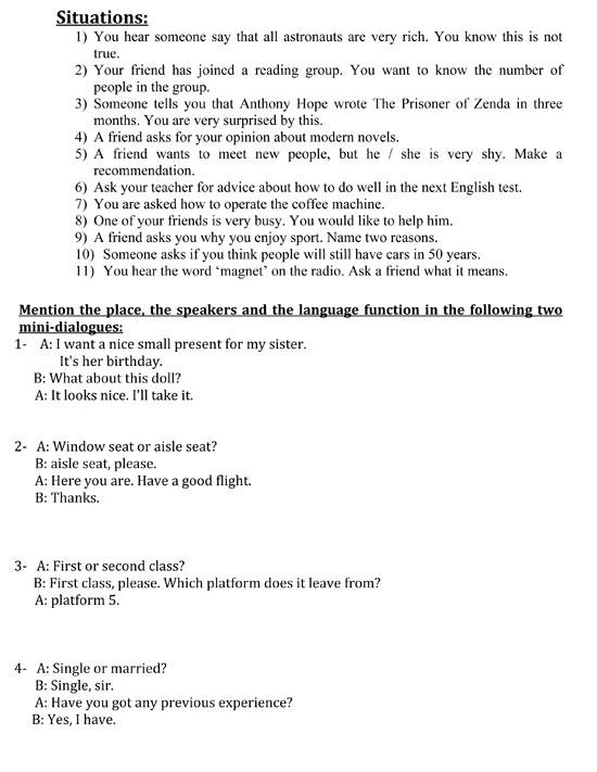 المراجعات النهائية لطلاب الثانوية العامة فى مادة اللغة الإنجليزية..أهم الأسئلة المتوقعة فى امتحانات نهاية العام