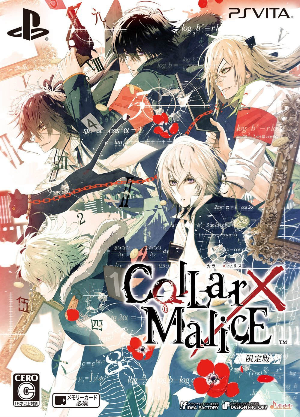 collar x malice how to choose a route
