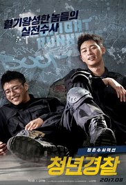 فيلم Midnight Runners 2017 مترجم