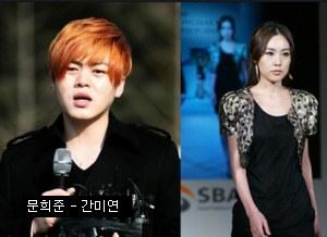 Netizenbuzz hyoyeon dating