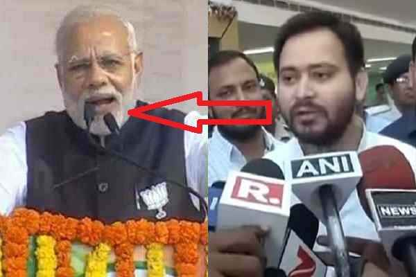 tejashwi-yadav-make-fun-of-modi-cabinet-reshuffle-in-hindi