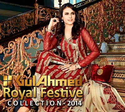 GulAhmed Royal Collection 2014