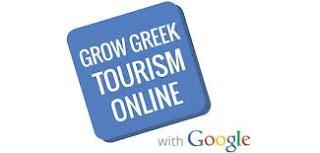 Σεμινάριο Ψηφιακών Δεξιοτήτων Grow Greek Tourism Online της Google στο Δήμο Αρταίων