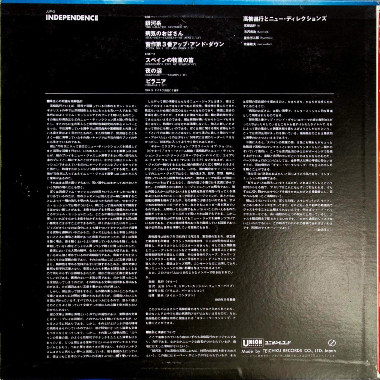 Masayuki Takayanagi - The Smile I Love