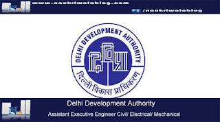 Assistant Executive Engineer  job 2019