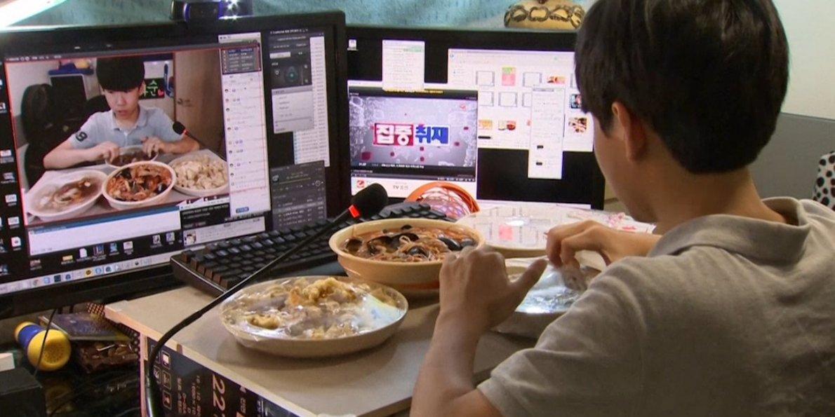 κορεατικό εθιμοτυπία δωρεάν online dating βιζαχαπατνάμ