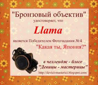 http://devici-masterici.blogspot.ru/2013/05/4_28.html