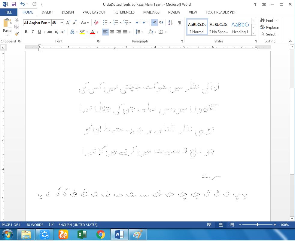 Microsoft word urdu font download