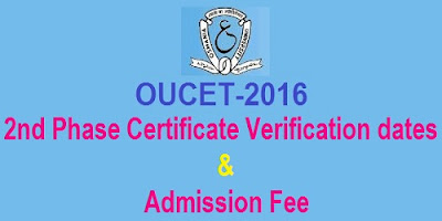 OUCET 2nd-phase Certificate verification