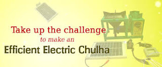 Solar Chulha Design Online Registration