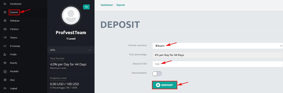Создание депозита в CryptICO LTD
