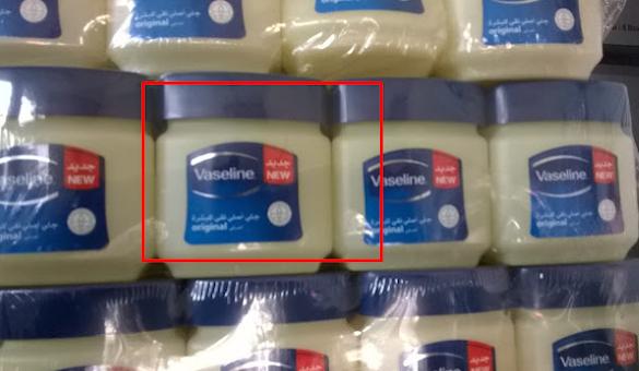 Ternyata Selain Dipakai Untuk Kosmetik, Masih Ada 50 Manfaat Lain dari Vaselin yang Jarang Kita KetahuiJerawat, Komedo Dan Flek Hitam Hilang Hanya Dengan Garam, Ini dia Caranya!!!