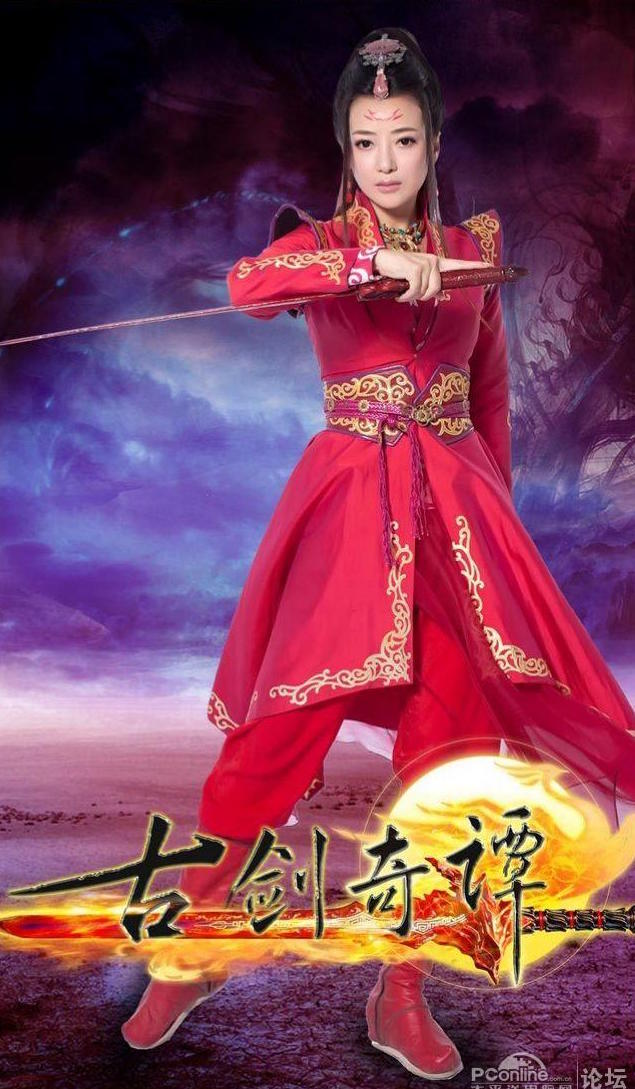 Chen Zi Han in Legend of the Ancient Sword