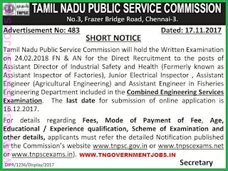 TNPSC-CESE-2017-EXAM-NOTIFICATION-www-tngovernmentjobs-in