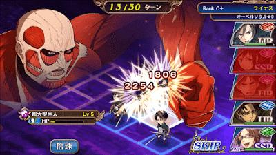 オルタンシア・サーガTVアニメ進撃の巨人コラボ ゲーム画面