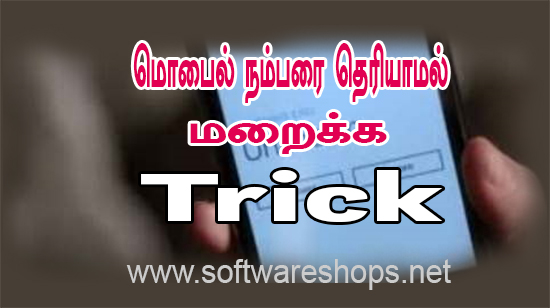 mobile number theriyamal maraikka