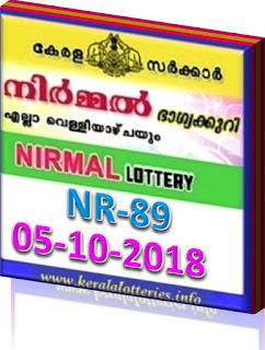 kerala lottery result from keralalotteries.info 05/10/2018, kerala lottery result 05.10.2018, kerala lottery results 05-10-2018, nirmal lottery NR 89 results 05-10-2018, nirmal lottery NR 89, live nirmal   lottery NR-89, nirmal lottery, kerala lottery today result nirmal, nirmal lottery (NR-89) 05/10/2018, NR 89, NR 89, nirmal lottery NR89, nirmal lottery 05.10.2018,   kerala lottery 05.10.2018, kerala lottery-results, keralagovernment,